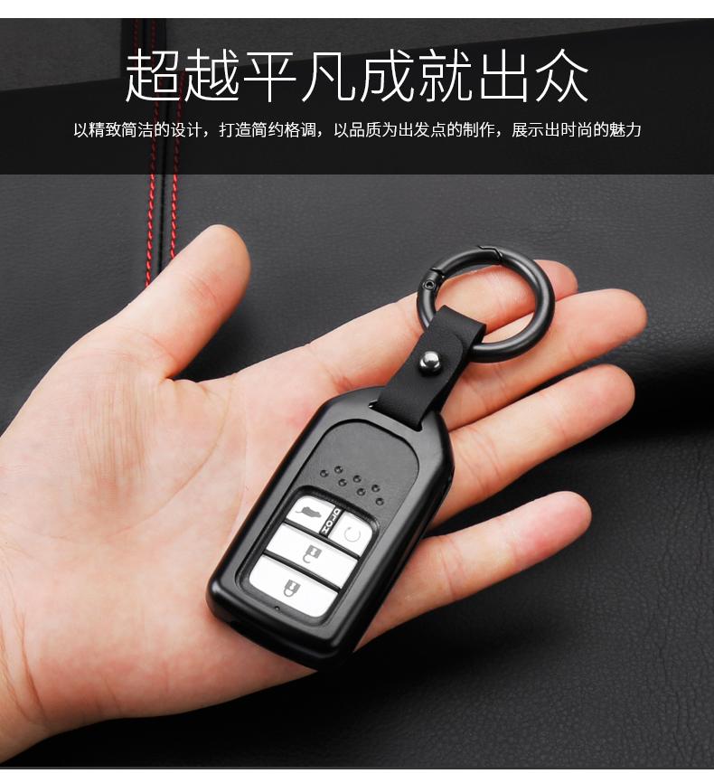 Ốp chìa khóa Honda CRV - ảnh 8