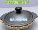 铁锅煲仔饭锅铸铁锅 鸡公铁煲仔干饭沙锅港式锅 电磁炉锅煲