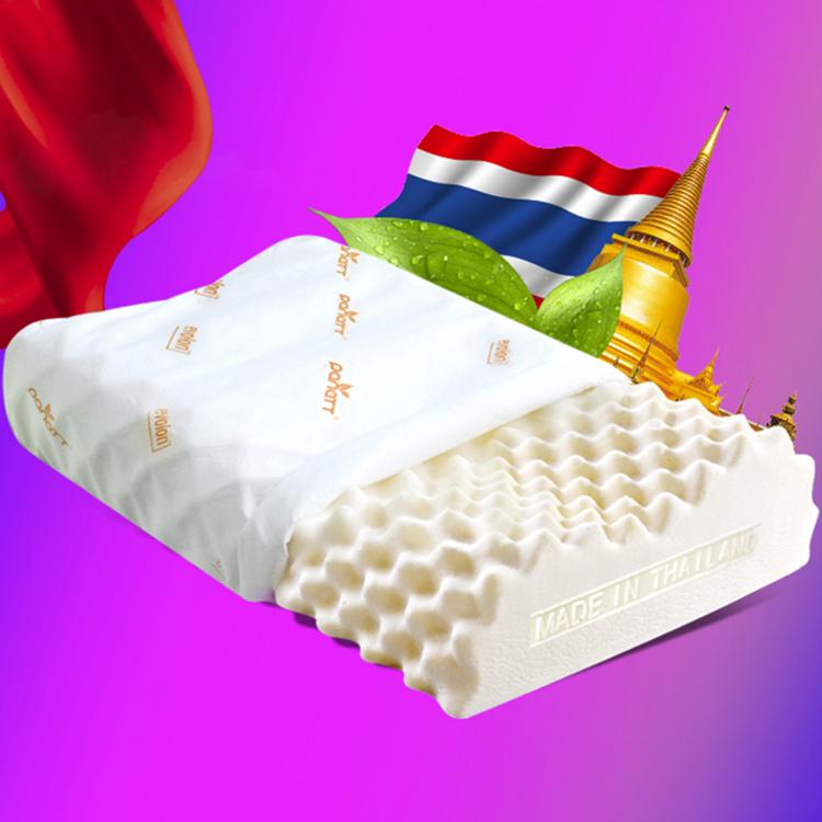 泰国乳胶枕头原装进口护颈椎天然保健记忆单人低薄硅胶芯睡觉专用