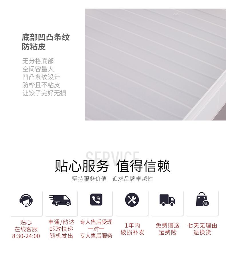 瓷魂冰箱收纳饺子盒叠放侧放单层双层多层厨房家用防串味带盖