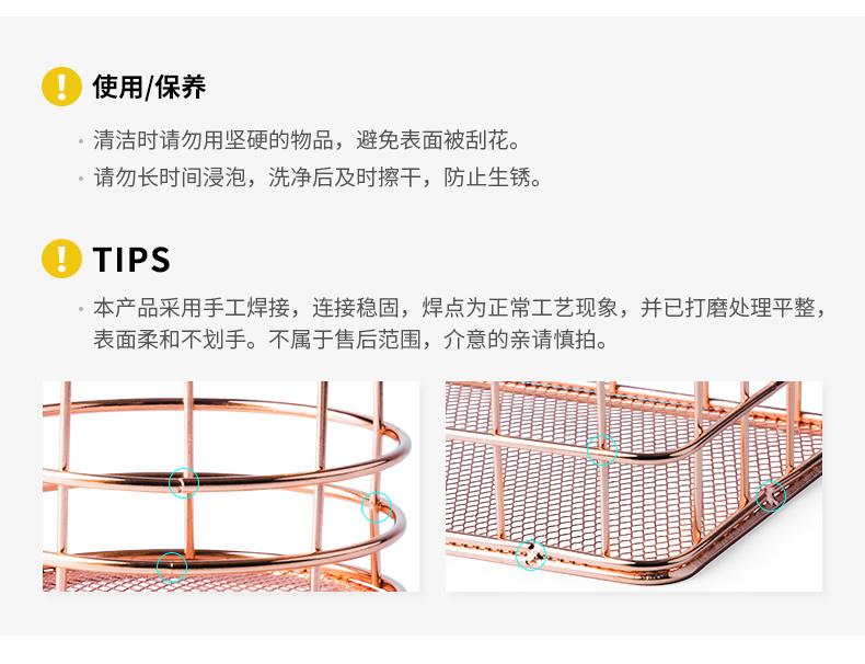 瓷魂北欧铁艺收纳筐桌面零食收纳框化妆品置物篮子挂式杂物收纳篮
