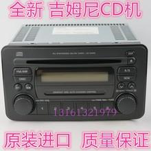 CD-плееры, Walkman фото
