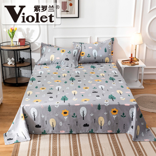 Violet cotton printed small fresh simple bed sheet