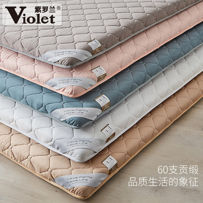 Violet cotton satin mattress cushion thickening 1.5M bed 子 tatami home sponge pad dormitory single