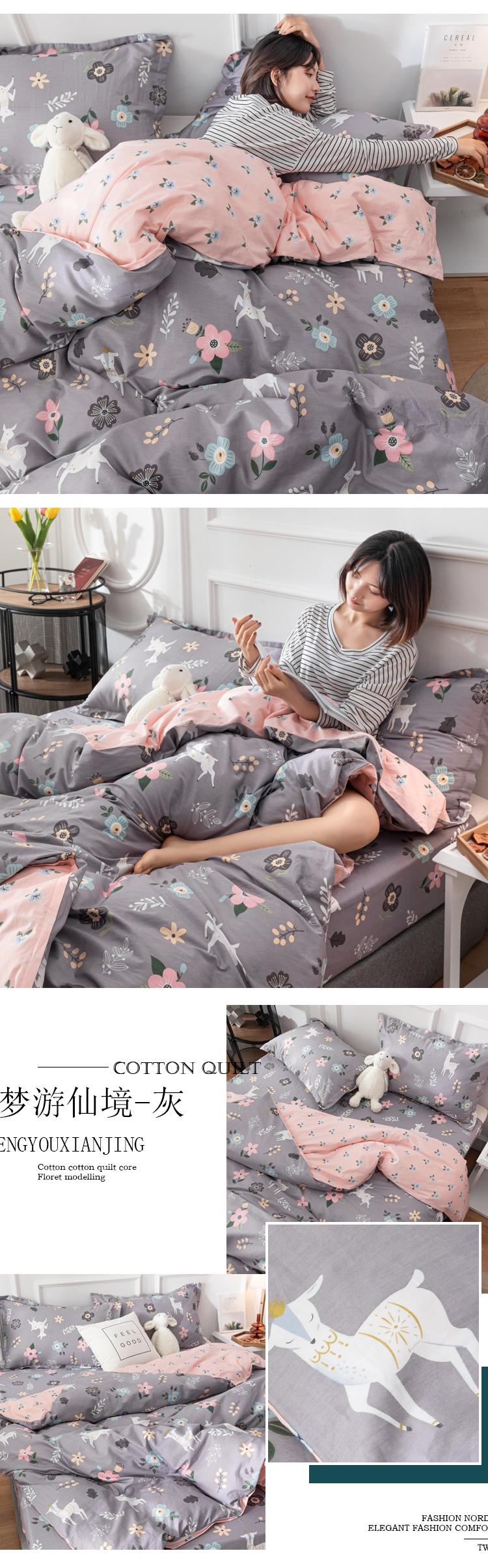 紫罗兰全棉印花四件套纯棉床单被套床上用品网红款清新床笠三件套详细照片