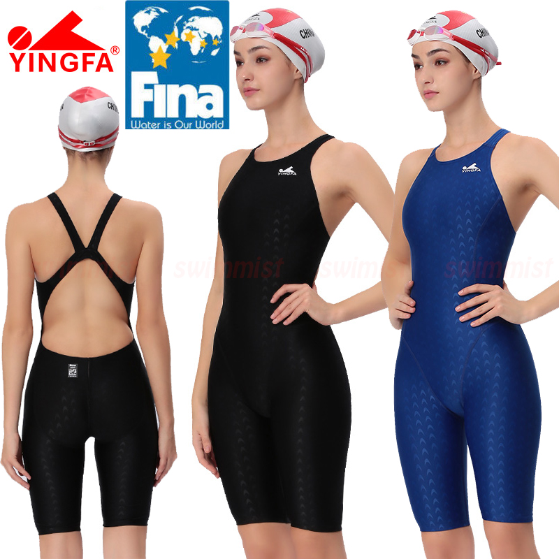 2339bc8a2f6b0 Details about NWT YINGFA 925 COMPETITION RACING SHARKSKIN KNEESKIN [FINA  APPROVED] <FREE SHIP>