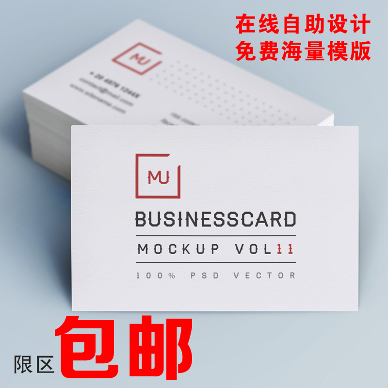 Printing Business Card Making Double Sided Color Company Creative To Do Two