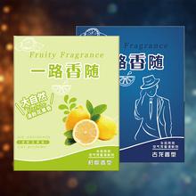 【120g】空气清新剂卫生间固体香膏