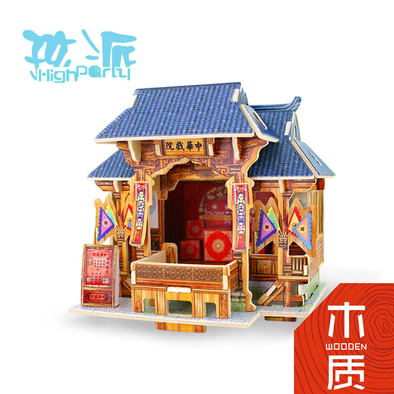 Цвет: F130 китайского кино
