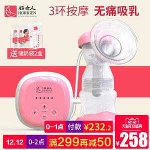 好女人电动吸奶器静音吸力大自动挤奶器拔奶母乳收集产后按摩正品