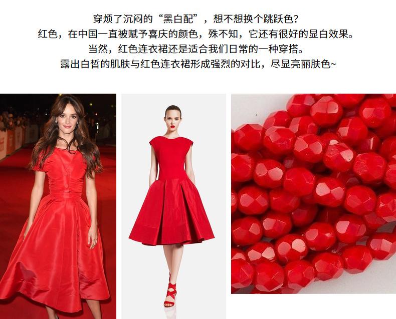 DPLAY2018 mùa hè mới Châu Âu và Mỹ đỏ handmade đính cườm vòng cổ eo dress eo cao váy váy