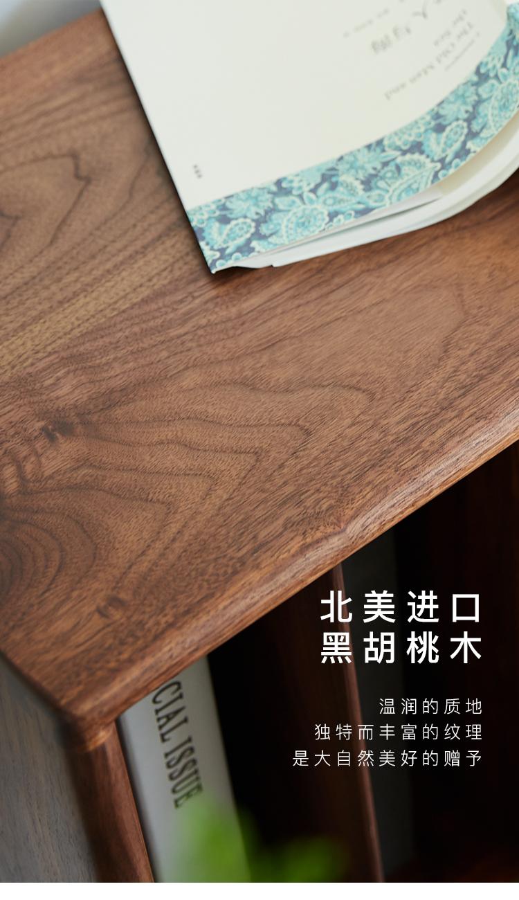 20190715_望舒杂志柜_详情页_05.jpg
