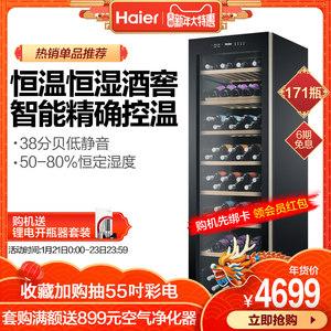 Haier/海尔 WS171 171瓶家用恒温恒湿红酒柜小型雪茄冷藏柜