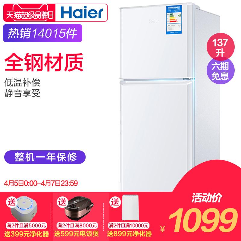 Haier/ haier BCD-137TMPF 137 литровый haier небольшой домой немой энергосбережение двойные двери небольшой холодильник
