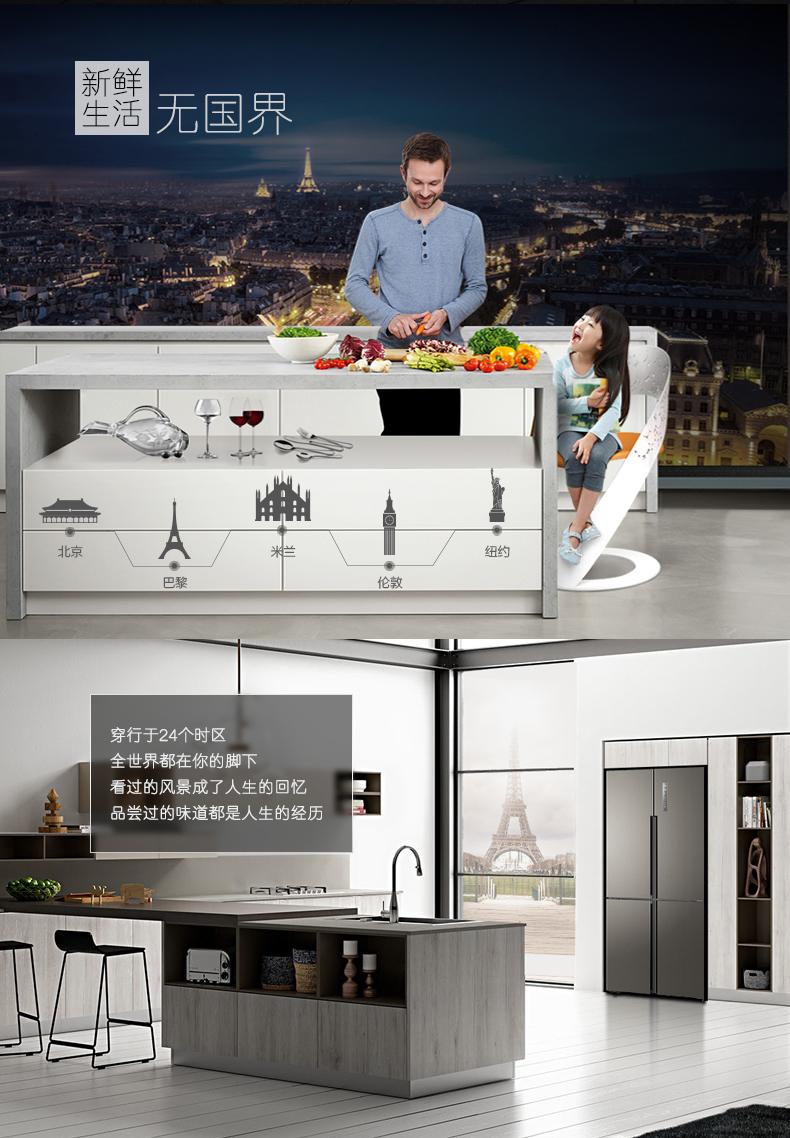 电冰箱推荐:Haier/海尔 BCD-470WDPG 十字对开门冰箱 四门变频大容量电冰箱