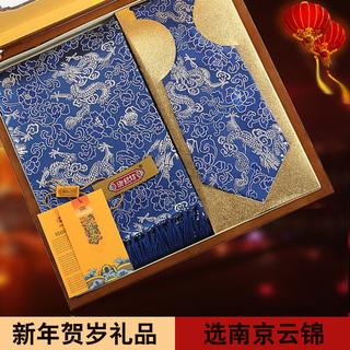 Embroidery,  Южная пекин облако парча шарф наконечник китайский ветер люди между ручной работы искусство продукты в страна характеристика из страна подарок отвезти старый иностранных, цена 1050 руб