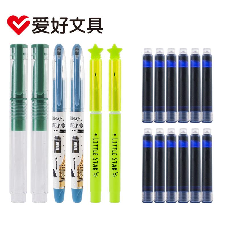 【爱好】6支钢笔+12墨囊或3支钢笔+3-时时淘