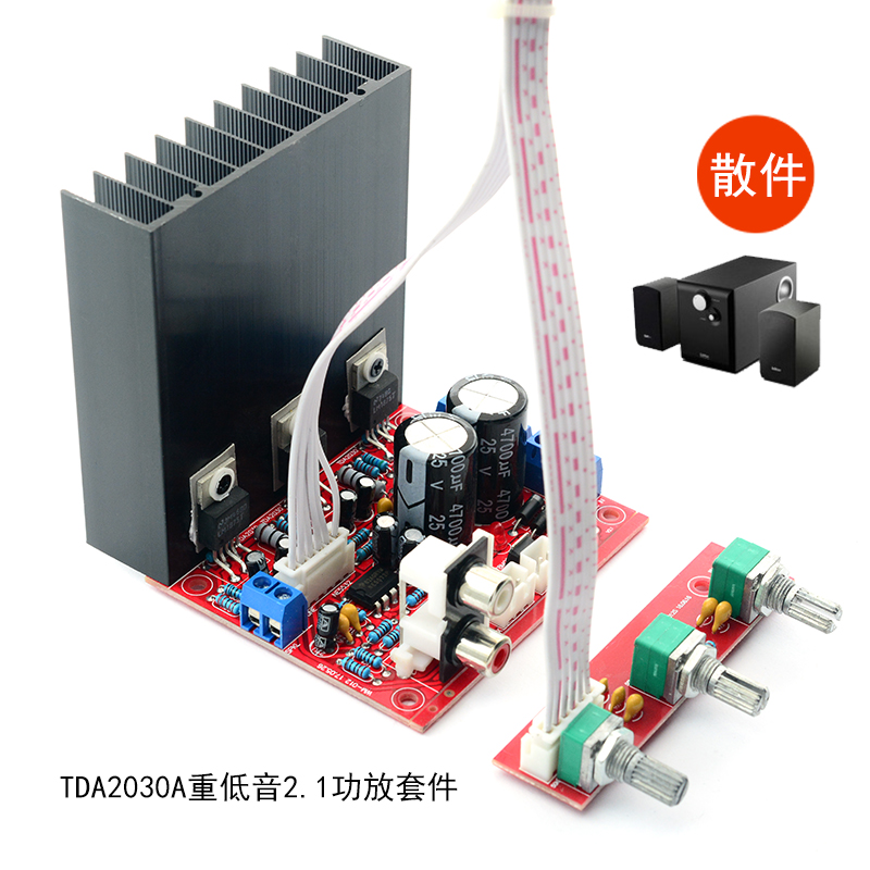 LM1875 heavy bass 2 1 computer high-power subwoofer amplifier Board 3  channel kit parts DIY production
