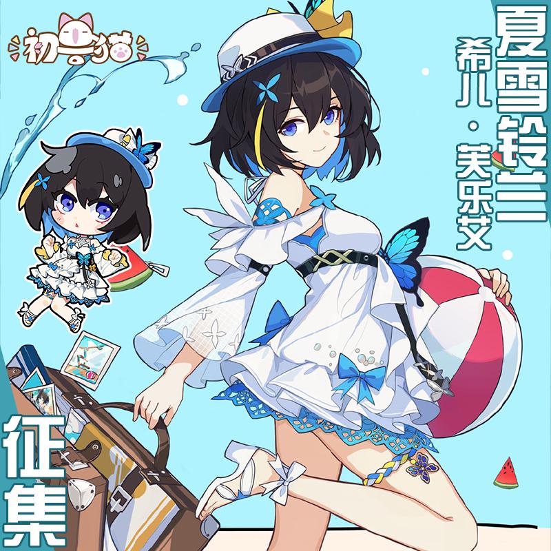 [Bộ sưu tập thú và mèo đầu tiên] sụp đổ 3 sụp đổ trang phục nữ 3cos Xia Xueling Lan Xier cosplay anime cosply - Cosplay