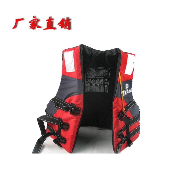 Yamaha специальность спасательные жилеты ребенок для взрослых работа путешествие плавать жилет жилет первая помощь дрейфующий рыбалка одежда