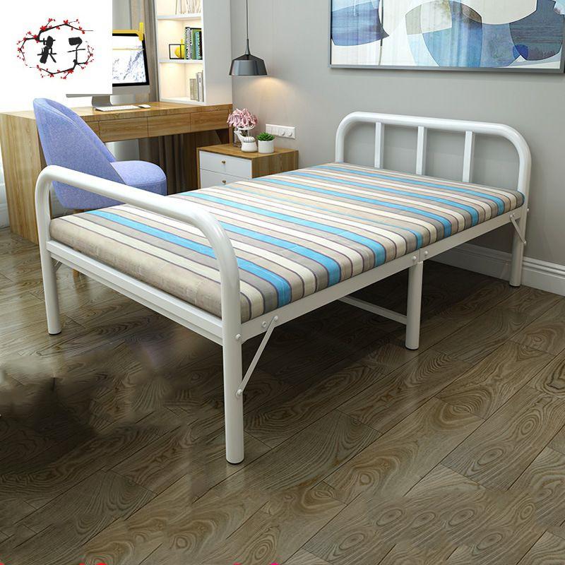 折叠床单人床 家用成人经济型办公室简易双人木板午休※床儿童铁床