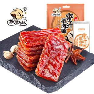 飘零大叔蜜汁味猪肉脯600g