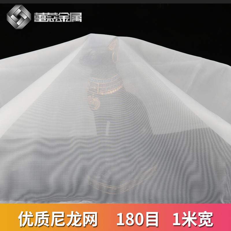 Высококачественная нейлоновая сетка 180 меш шириной 1 метр