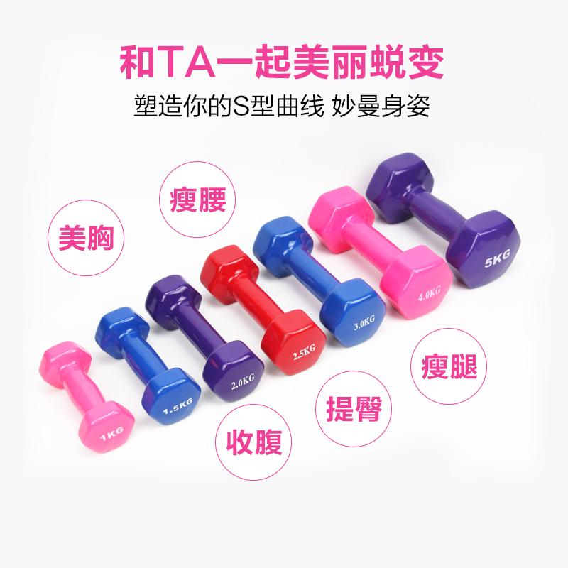 小家用女一对塑臂瘦哑铃3斤4斤健身器材胸肌练臂肌腹肌手臂v家用