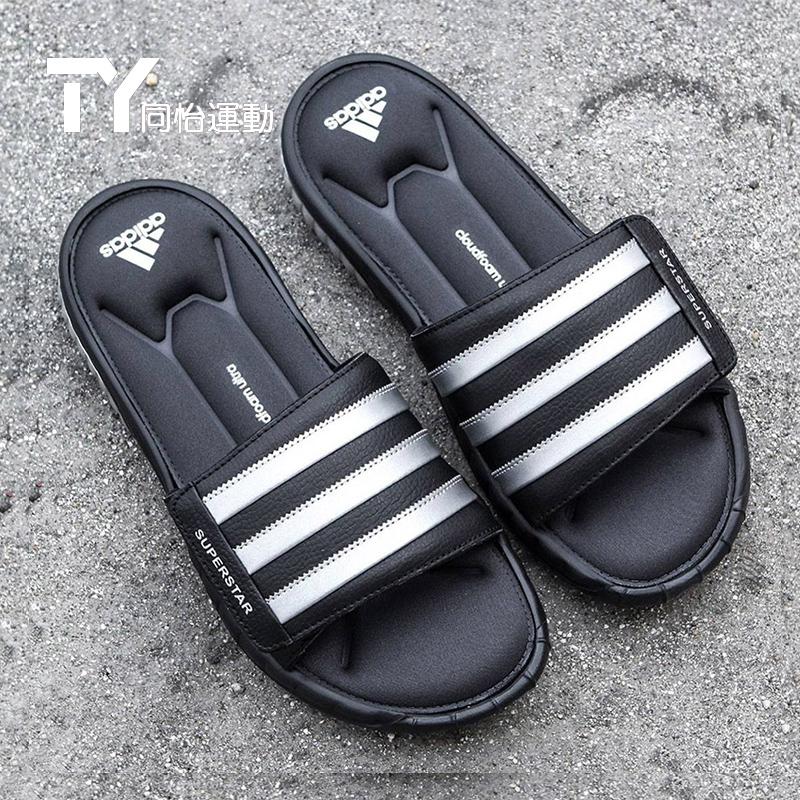 Adidas Superstar 3G человек на липучках уютный медленно шок движение песчаный пляж прохладно шлепанцы G40165