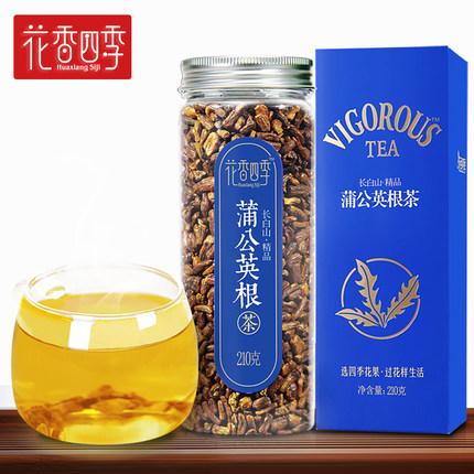 【花香四季】长白山野生蒲公英根茶210g