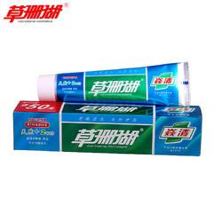 草珊瑚 消肿祛口臭牙膏 180g/支