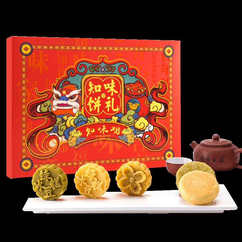 知味观传统糕点礼盒送礼礼品绿豆糕杭州特产老字号小吃点心伴手礼