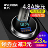 Modern car charger car car charger one for two cigarette lighter plug usb car with multi-function mobile phone fast charge