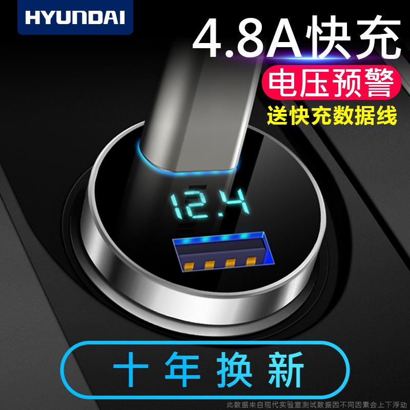 Настоящее время поколение Автомобильное зарядное устройство Автомобильное зарядное устройство One Tow Two Прикуриватель USB USB Многофункциональное мобильное зарядное устройство