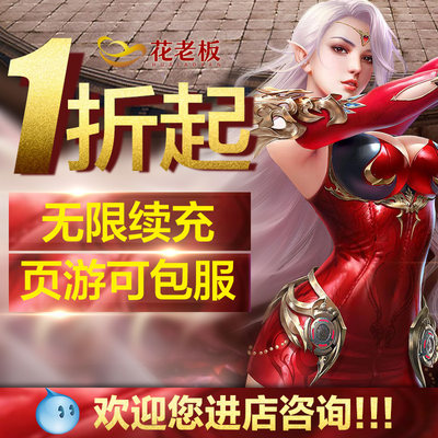 Laughing Rivers and Lakes Fengtian War God Awakens Blue Moon Legend God Ring God King Bloody War Song Manghuangji 2 God Seat Discount