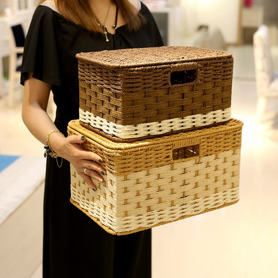 Japanese-style simple woven storage box desktop cosmetic bag storage basket storage box storage box snack storage box
