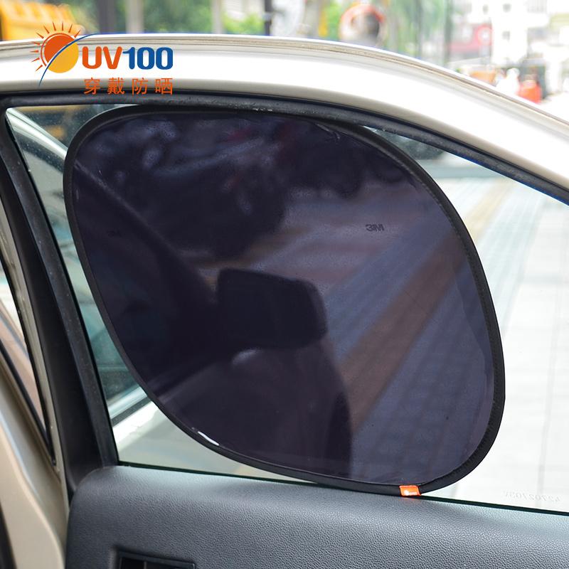 Тайвань UV100 лето защита от ультрафиолетовых лучей прозрачный половина изоляция на открытом воздухе солнцезащитный крем автомобиль затенение крышка блок лист 12206