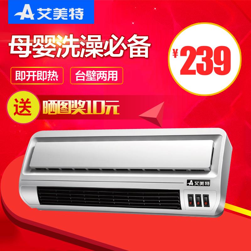 先锋取暖器DQ519家用台式电暖器摆头加热办公室静音PTC陶瓷暖风机
