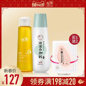 亲润孕妇橄榄油套装肚纹防护产后护理舒缓滋润孕期专用护肤品