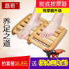 Wooden household foot massage roller foot foot acupuncture points foot wooden foot massager