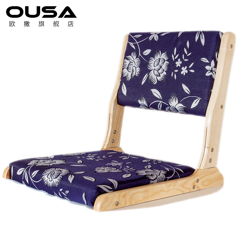 OUSA And Chamber Chairs, Tatami Chair Chair Bed Chair Floor Chair Floor  Chair Japanese Style