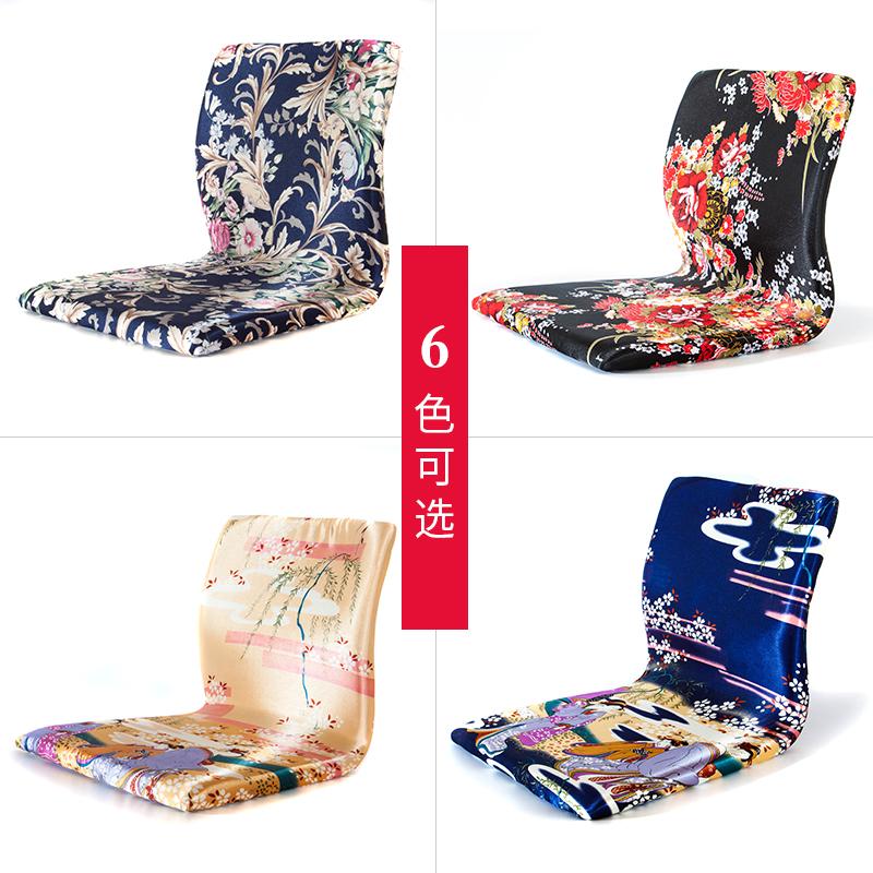 Японский татами стул нет нога спинка стула спокойный комната стул бездельник кровать сиденье комната с несколькими кроватями компьютер стул грудное вскармливание стул