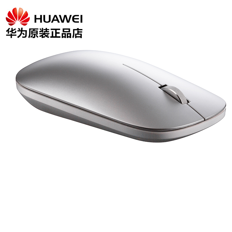 15fbea1b1c0 ... Huawei glory MagicBook/2019 notebook wireless Bluetooth mouse original  authentic Matebook mouse ...