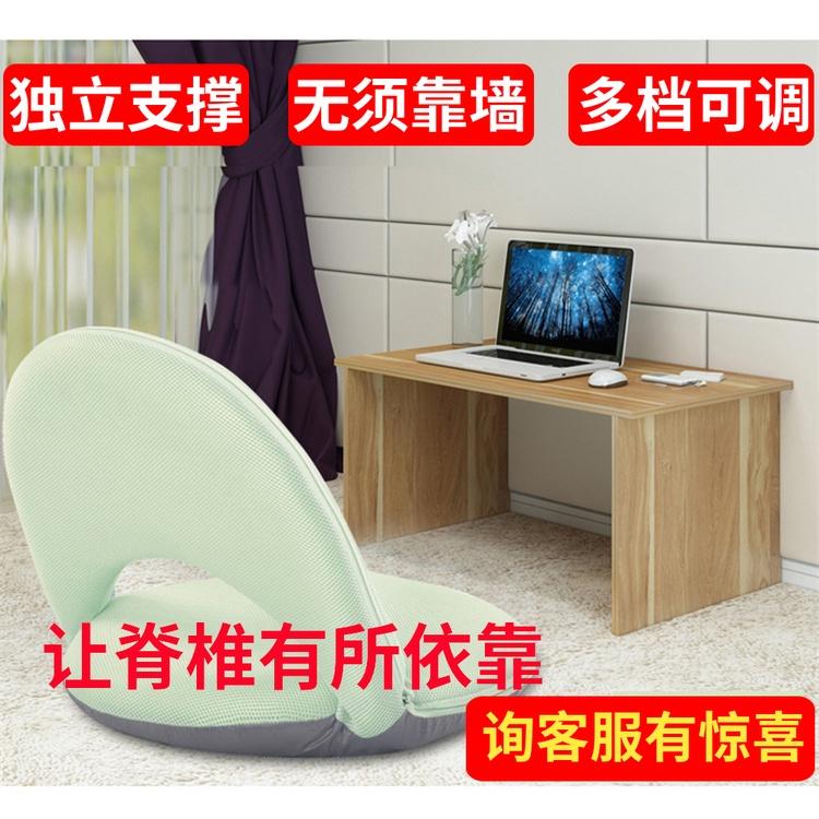 Кровать верх Стул стульчик стул стул ленивый стул стул стул стул один Земля человека панель Подушка для кресла
