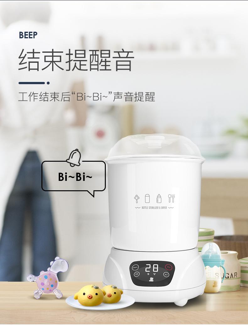小白熊奶瓶消毒器带烘干暖奶二合一婴儿消毒柜宝宝专用蒸汽消毒锅详细照片