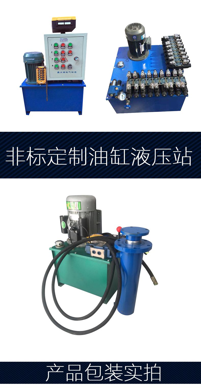 20吨液压油缸升降重型双向液压缸手动单向小型单缸微型油顶定做详细照片