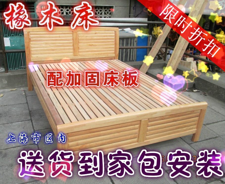 全实木橡木床硬板床简约1.5米老式木板床双人床儿童床1.2上海包邮