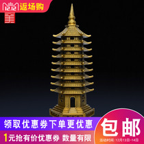 Copper Wenchang Tower Decoration Pure copper nine-storey copper tower new product order surprise