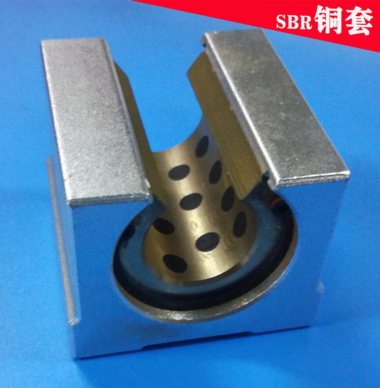 直线滑动单元支撑耐高温高热SBR圆柱直线导轨滑轨石墨铜套滑块(图4)