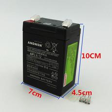 Аккумулятор фиксированный Andnsn 12V2.6AH/20HR 12V2.5A2A2.8A